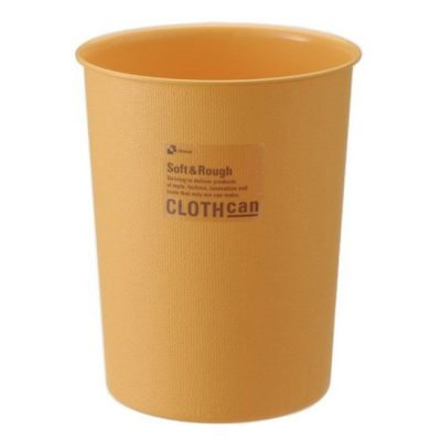 Giỏ đựng đồ Richell Cloth màu vàng size L
